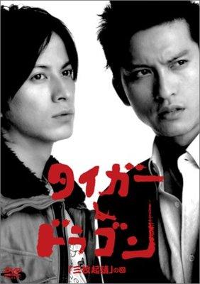 五部日剧(电影),了解五种日本传统文化