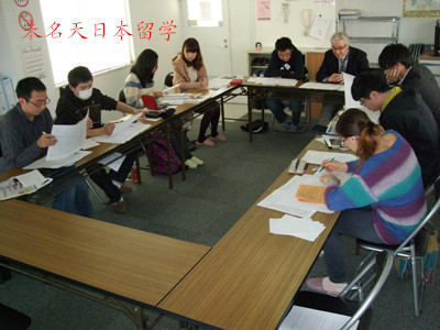 日本语言学校学哪些课程