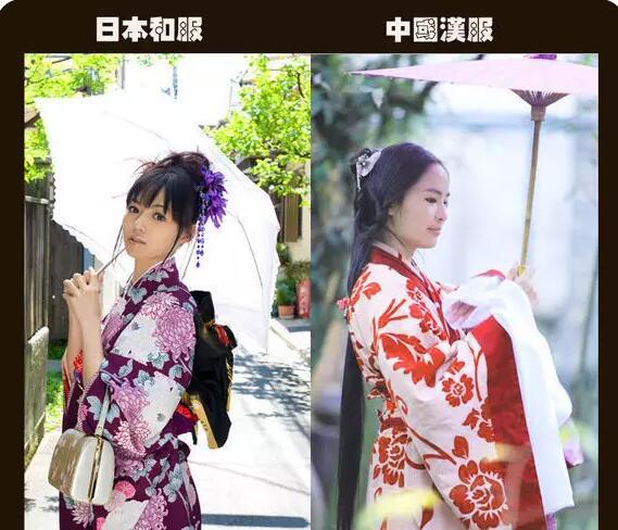 日本和服和汉服