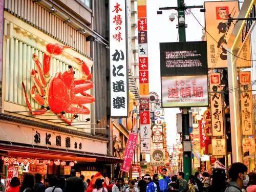 日本关西游学