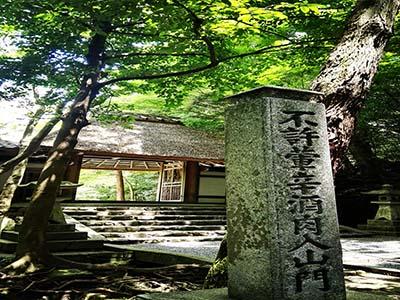 商务日语口语学习「休假不是那么简单的」