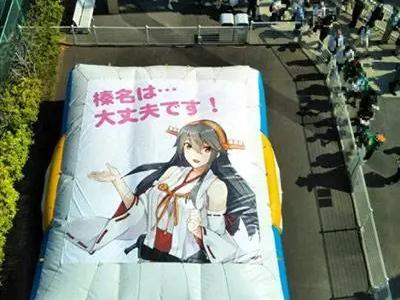 日本开设二次元蹦极,你的idol在下面,你敢跳吗?
