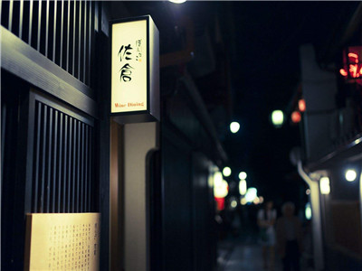 日本人打电话时要说もしもし的习惯是怎么来的(二)