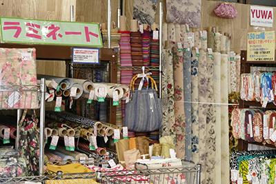 日本东京购物指南TOP6(二)