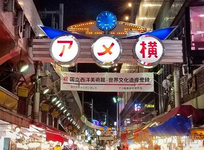 在日本,外国人最喜爱的购物圣地TOP6(三)