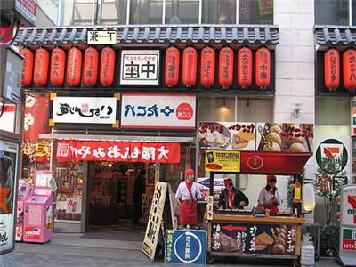第47課 周先生は明日日本へ行かれます