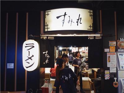 整体上来看日语的五个主要特征
