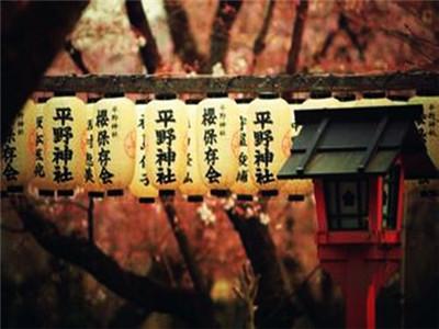 前辈的叮咛式日语教学时间