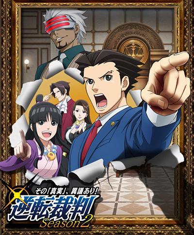 《逆转裁判》动画第二期10月新番播出